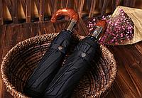 Автоматический зонт Primo TopX DYD009C, фото 1