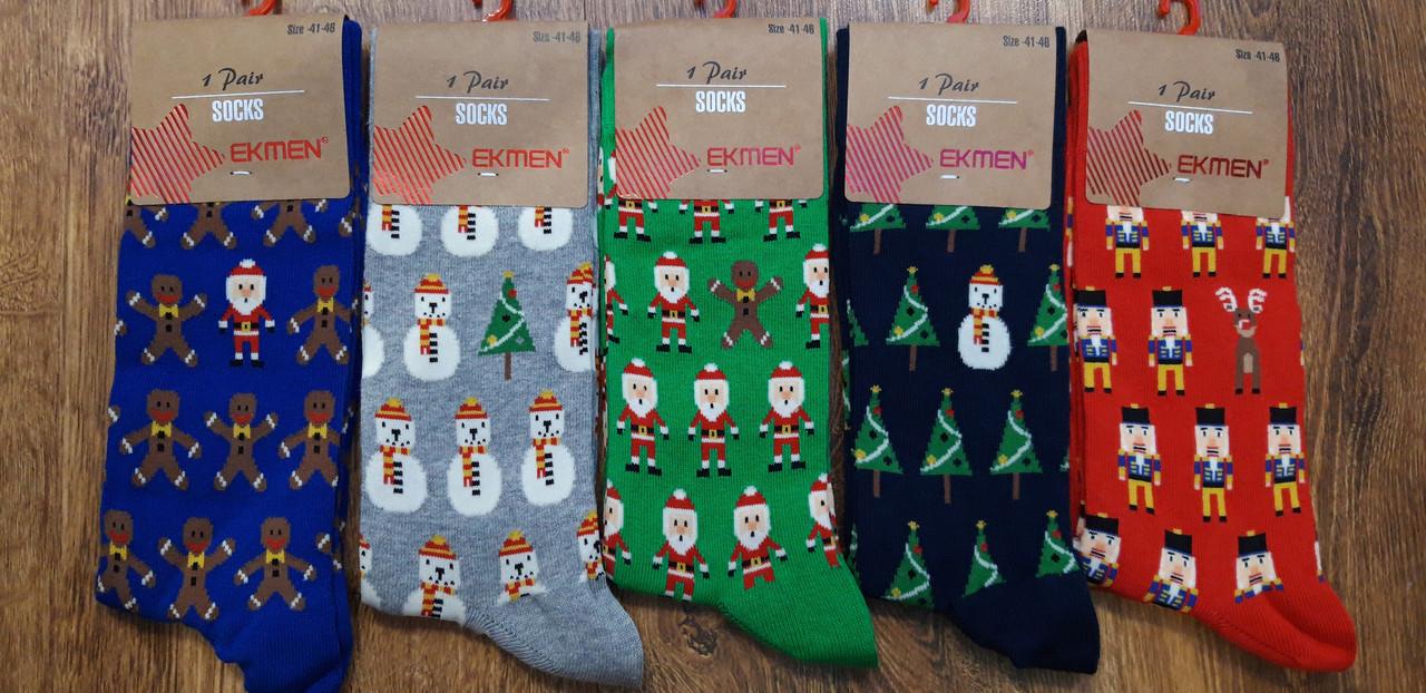 """Чоловічі новорічні стрейчові шкарпетки""""EKMEN"""" 41-46"""