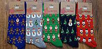 """Чоловічі новорічні стрейчові шкарпетки""""EKMEN"""" 41-46, фото 1"""