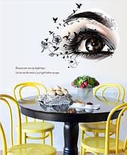 Интерьерная наклейка - Глаз с бабочками 3D  (60х53см)