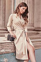 Стильное платье до колен с поясом рукав 3/4 цвет бежевый, фото 2