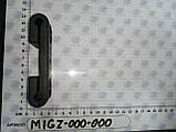 MIGZ-000-000 Тримач SaMASZ, фото 2