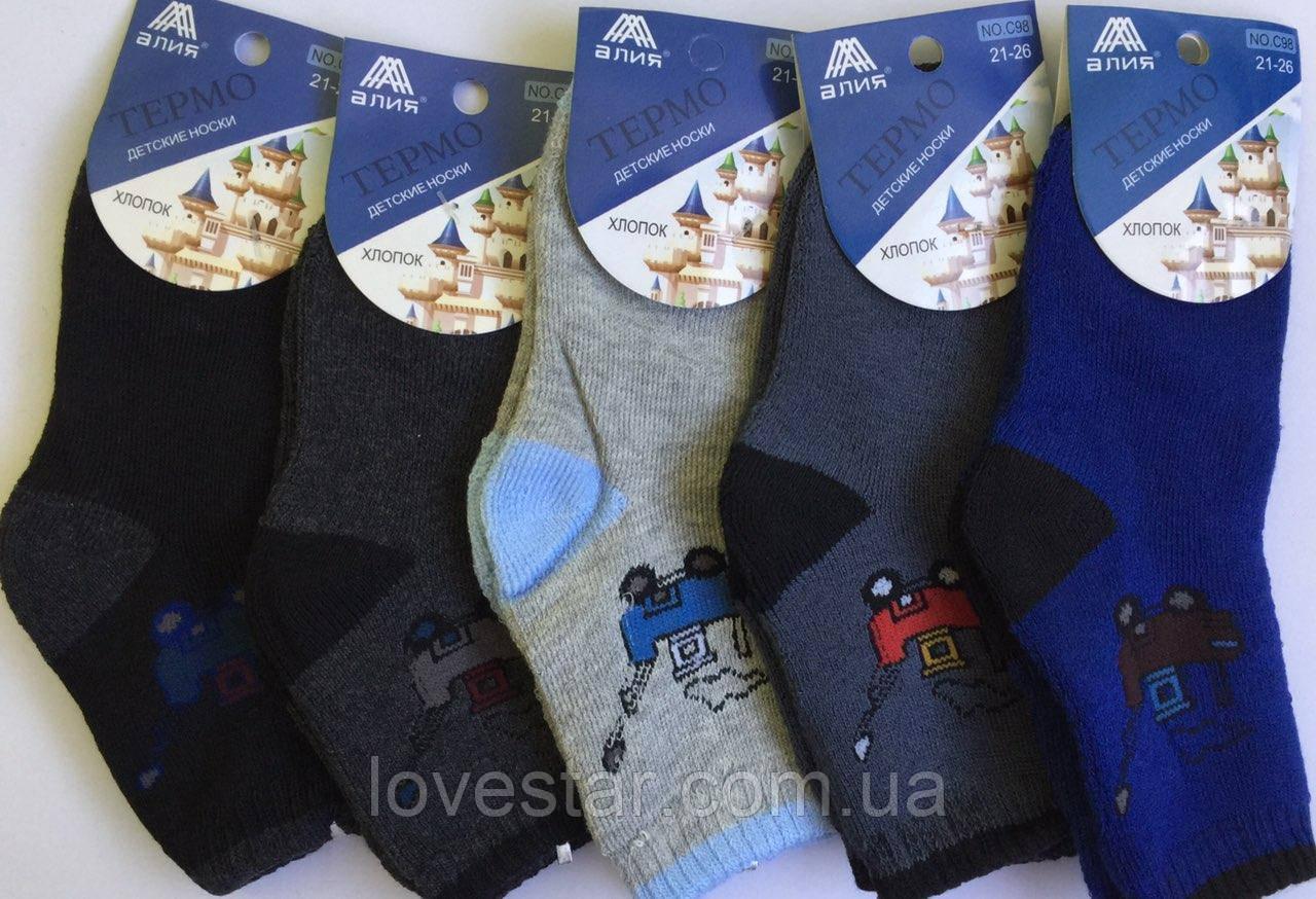 Детские махровые носки Р.р 21-26