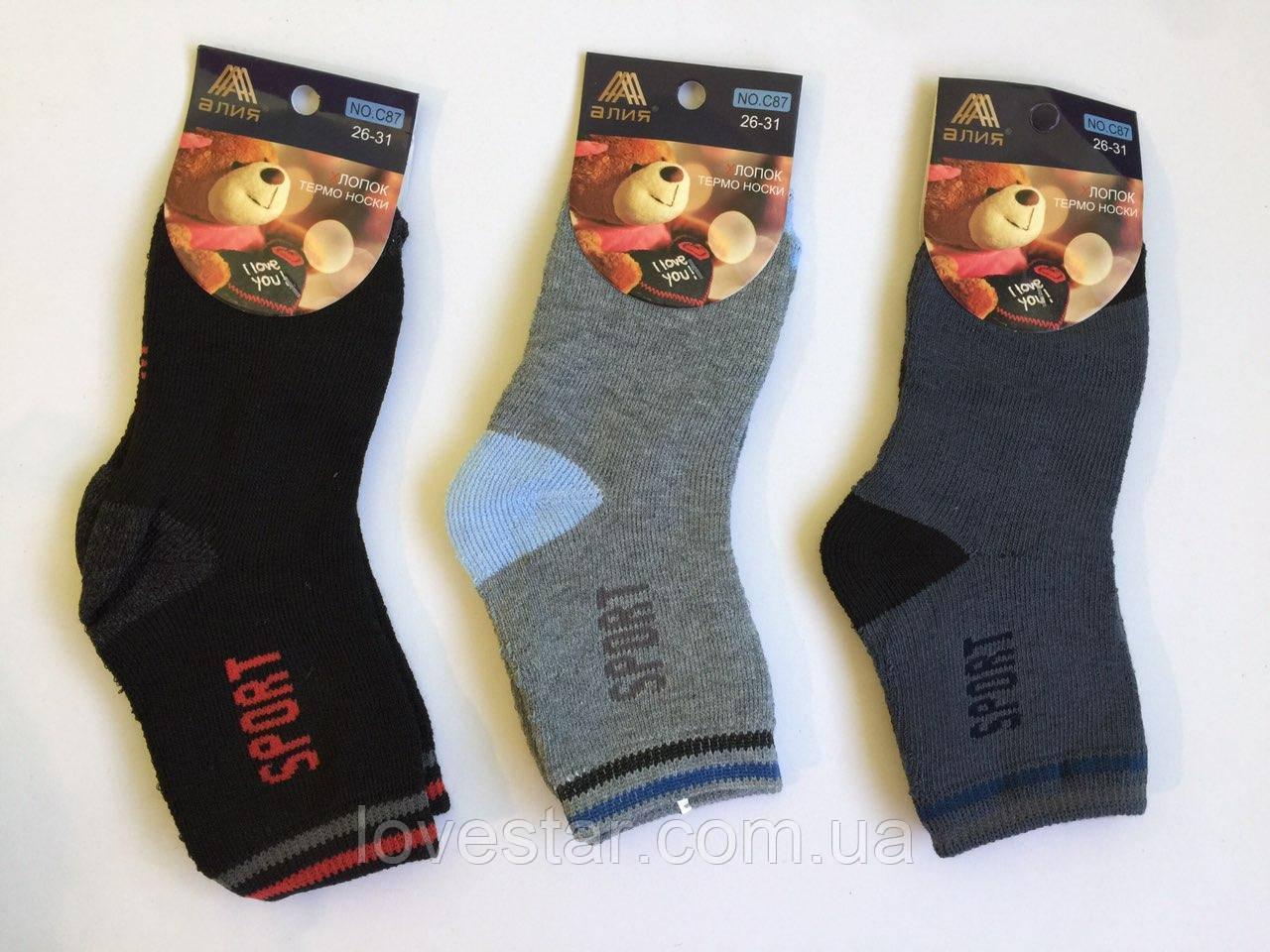 Дитячі махрові шкарпетки Р. р 21-26
