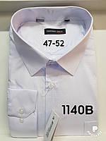 Однотонная батальная рубашка Ferrero Gizzi -1140