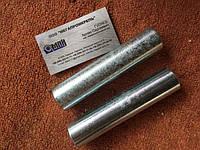 Палец - ось стальная DIN 1444, ISO 2341, ГОСТ 9650-80. Тип 1 - цилиндрическая ось без головки. Производство МЕГАПРОМКРЕПЬ