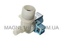 Электромагнитный клапан подачи воды 1/90 для стиральной машины Electrolux 1462030113