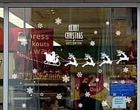 Новогодняя наклейка  Санта-Клаус и олени  (140х60см), фото 1