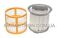 Фильтр HEPA с фильтром-сеткой к пылесосу Electrolux 50296349009