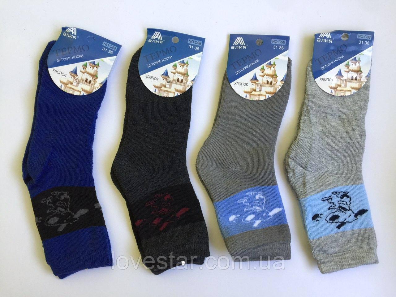 Детские махровые носки Р.р 31-36