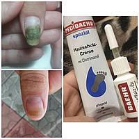 Лечебный набор для ногтей мазь клотримазол и масло