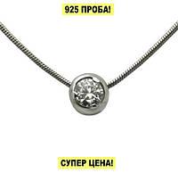 Серебряный кулон с цепочкой - кулон из серебра сфианитом и серебряная цепочка, фото 1