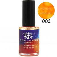 Акварельные капли Global Fashion 10 ml 002 — Water color liquid polish