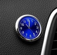 Автомобильные часы Elegant Кварцывые часы в авто Синий цыферблат на выбор корпус МЕТАЛЛИЧЕСКИЙ