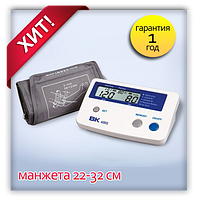 Тонометры автоматические ВК 6000 (КНР)