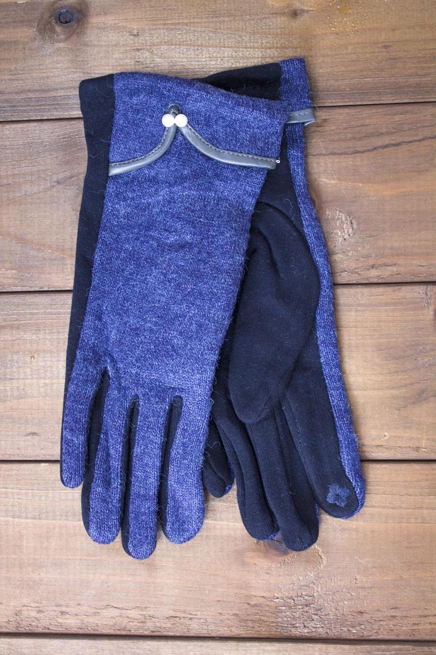 Женские стрейчевые перчатки синие 9-1805-3