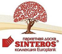 Паркетная доска Sinteros Europlank (Синтерос Европланк)