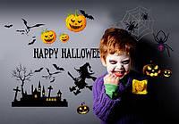 Интерьерная наклейка на Хэллоуин  (70х50см), фото 1