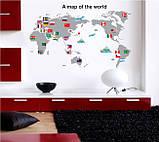 Інтер'єрна наклейка Карта світу (100х60см), фото 7