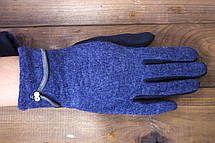 Женские стрейчевые перчатки синие 9-1805-3, фото 3