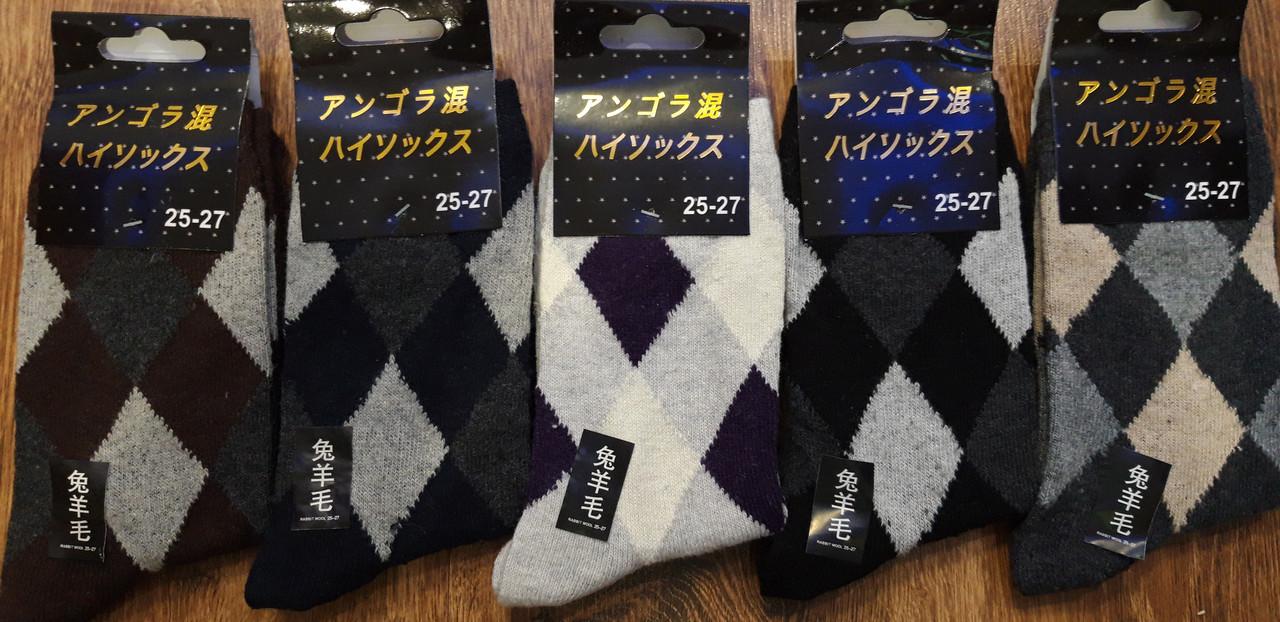 Чоловічі ангорові шкарпетки,Китай,25-27(39-42)