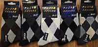Чоловічі ангорові шкарпетки,Китай,25-27(39-42), фото 1