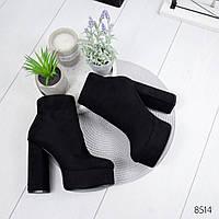 Ботильоны женские Taiara черные , женская обувь