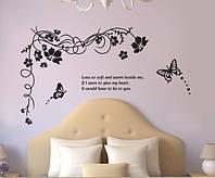 Интерьерная наклейка Узор с бабочками (120х70см), фото 1