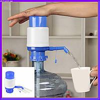 Ручная механическая помпа для воды Drinking Water Pump