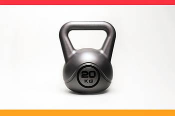 Гиря 20 кг PRO+ для Crossfit (Кроссфит)