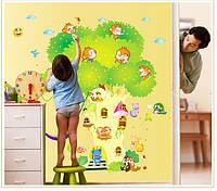 Интерьерная наклейка Домик на дереве  (140х125см), фото 1