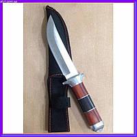 Нож с фиксированным клинком Н-80 \ 26 см с чехлом
