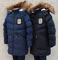Детские зимние куртки-пальто для мальчика Apply!! Венгрия. 6 лет.
