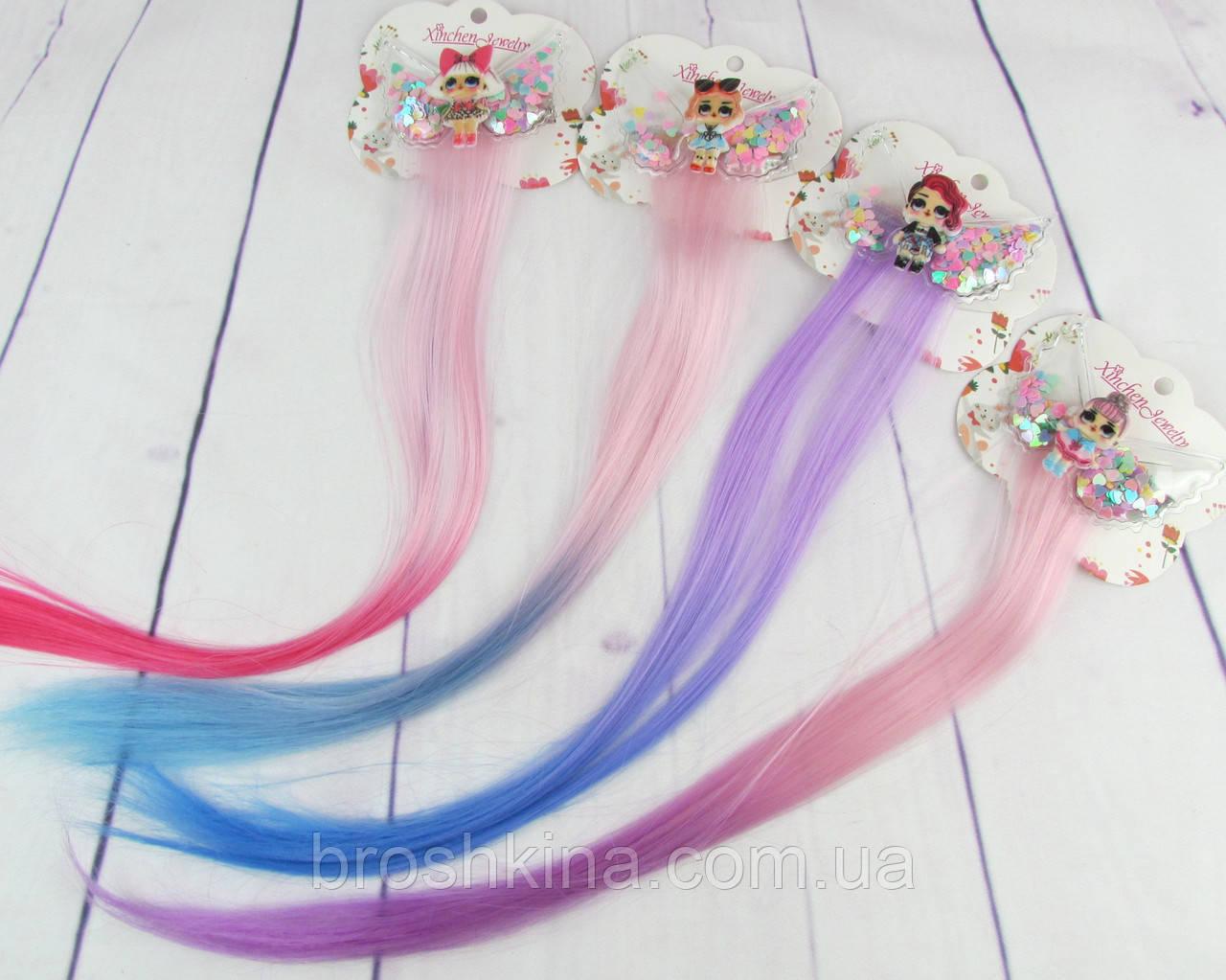 Детские заколки для волос LOL с цветными прядками 35 см 6 шт/уп.