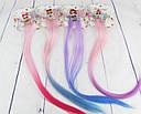 Детские заколки для волос LOL с цветными прядками 35 см 6 шт/уп., фото 4