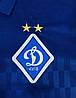 Футбольна форма Динамо Київ виїзна (2018-2019), фото 2