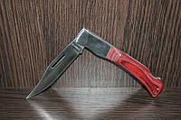 Нож раскладной(большой)