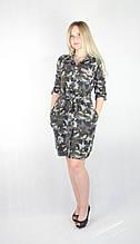 Женское камуфляжное платье-рубашка с поясом