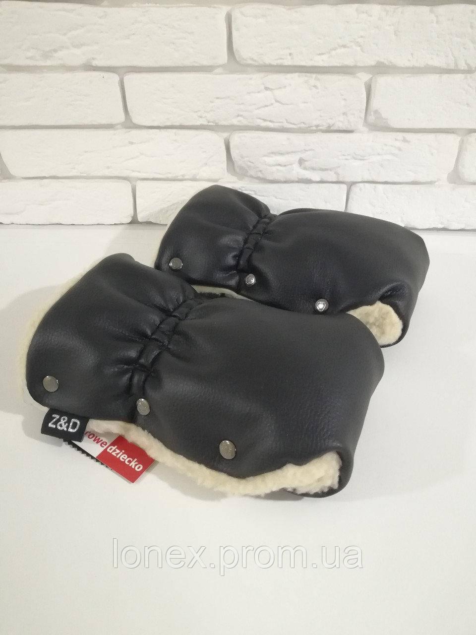 Муфти-рукавички  Z&D  еко кожа
