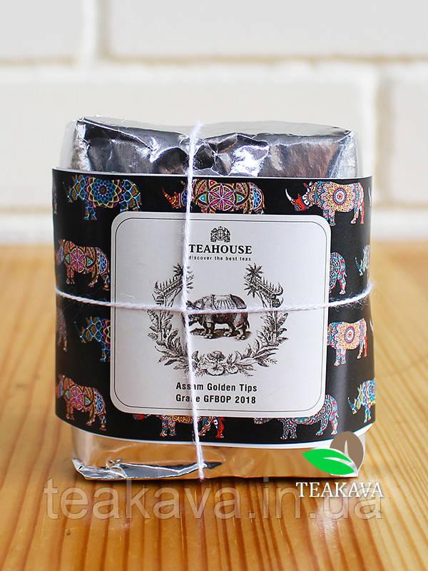 Ассам Gold tips GFBOP (чёрный чай), 50 грамм