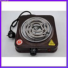 Электроплита 1 конфорка с широкой спиралью Domotec MS15801