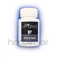 Кератин для волосся LaGrace (крок 2) 100 г