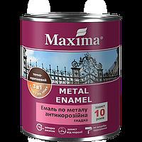 Эмаль Maxima антикоррозийная по металлу 3в1 гладкая 0.75 л, в Днепре