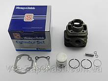 Поршневая (ЦПГ) Yamaha Mint 50cc, SEE