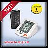 Тонометр автоматичний ВК 6032 (манжета 22-32 см)