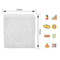 06 Уголок из белой бумаги для сендвичей (160х170мм (ВхШ) 40г/м²) (1уп/500шт)