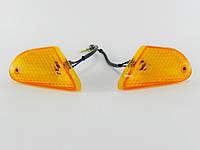 Повороты передние в сборе Honda Tact AF-16