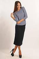 Женский синий трикотажный повседневный костюм RiMari  Сити 42, 44, 46, 48, 50, 52, 54