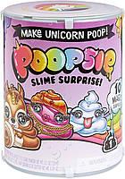 Игровой набор пупси слайм Poopsie Surprise Poop волшебные сюрпризы, MGA, фото 1