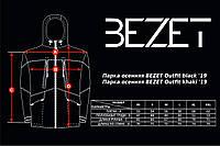 Парка осенняя BEZET Outfit black' 19 черная S